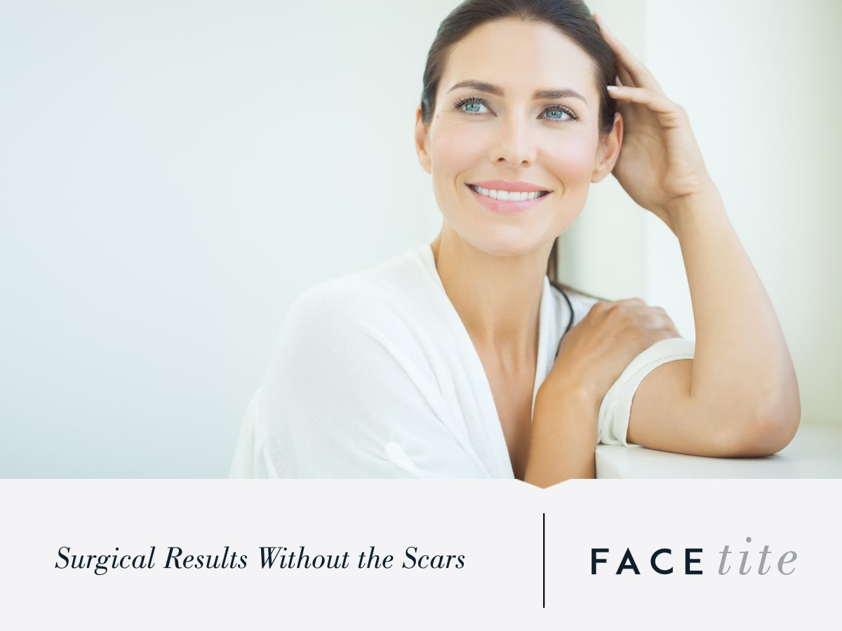 What is a Scarless Facelift or Necklift?